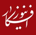 خبرگزاری افکار نیوز