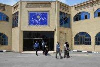 انتقاد بسیج اساتید از حذف معاونت پارلمانی و ستادهای استانی دانشگاه پیام نور