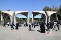 ترم تحصیلی جدید دانشگاه تهران به علت تداوم روند ویروس کرونا، غیرحضوری شد