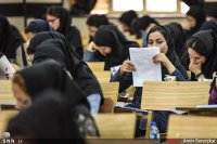 برگزاری3 آزمون وزارت بهداشت بصورت کاغذی امروز 8 مرداد