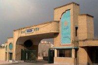 ثبت نام ۳۶ هزار نفر در فراگیر ارشد دانشگاه پیام نور نوبت هفدهم پذیرش بهمن ماه 1395