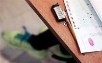 اعلام زمان توزیع کارت اینترنتی ورود به جلسه و محل برگزاری آزمون